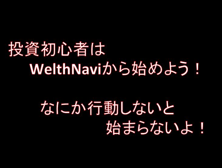 f:id:daisuke6106-0909:20181201184123p:plain