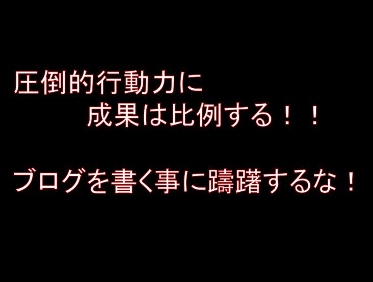 f:id:daisuke6106-0909:20181202002950p:plain