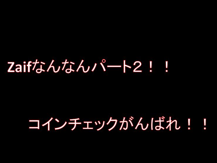 f:id:daisuke6106-0909:20181202010556p:plain