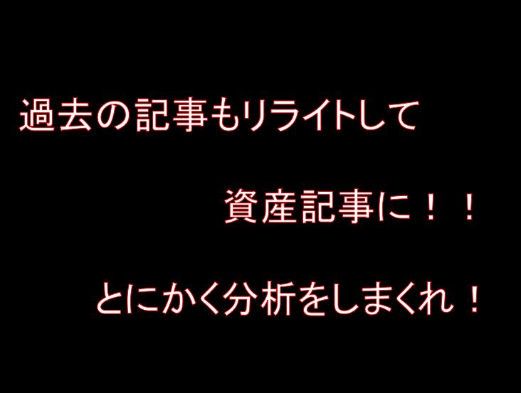 f:id:daisuke6106-0909:20181202201212p:plain
