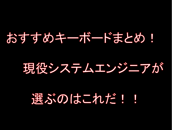 f:id:daisuke6106-0909:20181209232919p:plain