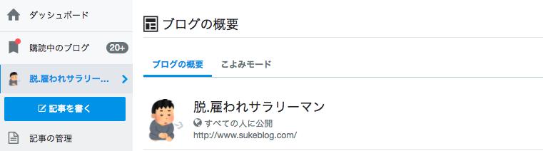 f:id:daisuke6106-0909:20181216145940p:plain