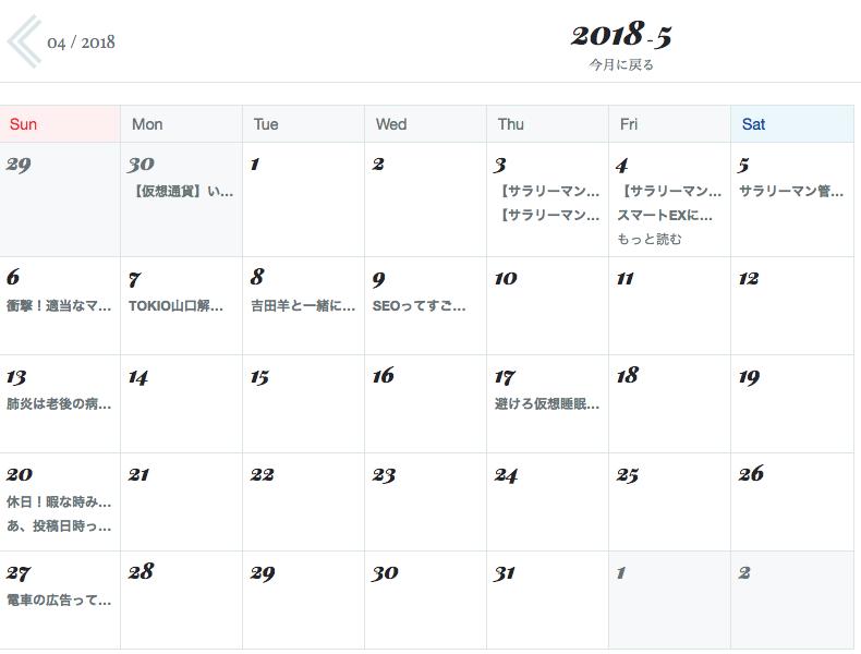 f:id:daisuke6106-0909:20181216150824p:plain