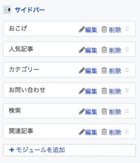 f:id:daisuke6106-0909:20181216170703p:plain