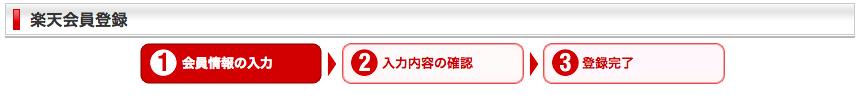 f:id:daisuke6106-0909:20181216233055p:plain