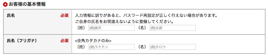 f:id:daisuke6106-0909:20181216233937p:plain