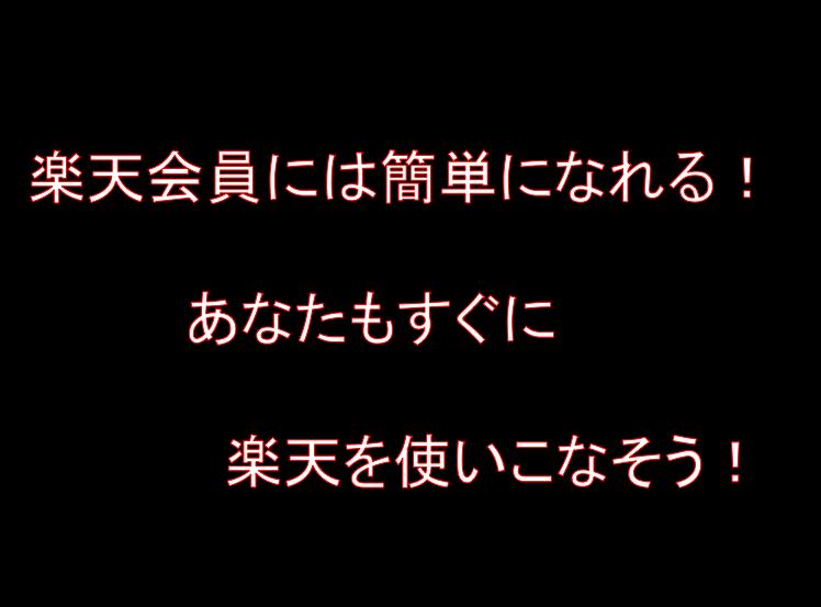f:id:daisuke6106-0909:20181216234655p:plain