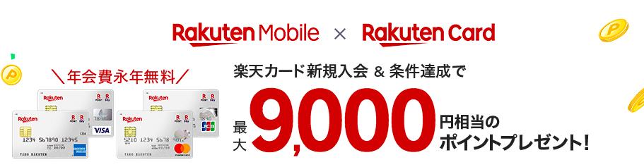 f:id:daisuke6106-0909:20181217015250p:plain