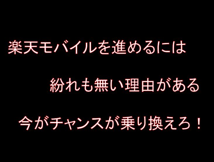 f:id:daisuke6106-0909:20181217015751p:plain