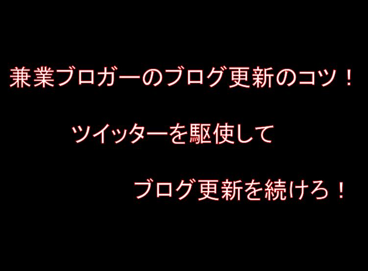 f:id:daisuke6106-0909:20181223122026p:plain