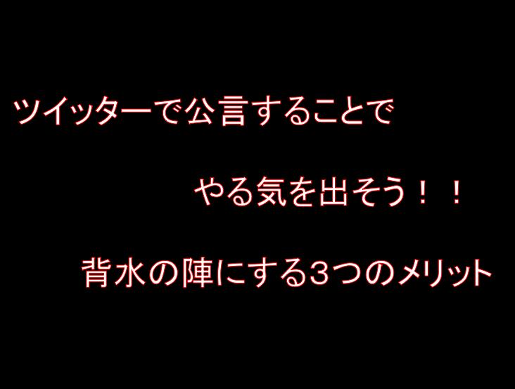 f:id:daisuke6106-0909:20181224134254p:plain