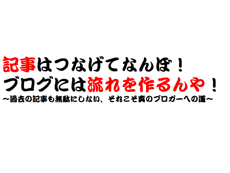f:id:daisuke6106-0909:20190103132848p:plain