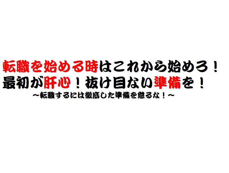 f:id:daisuke6106-0909:20190103133143p:plain