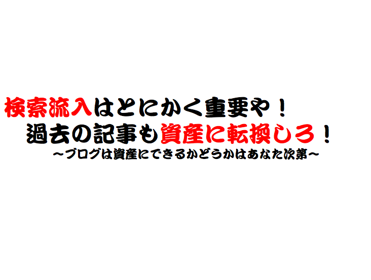 f:id:daisuke6106-0909:20190103133449p:plain