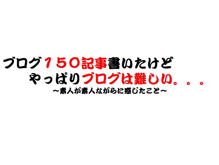 f:id:daisuke6106-0909:20190103133807p:plain