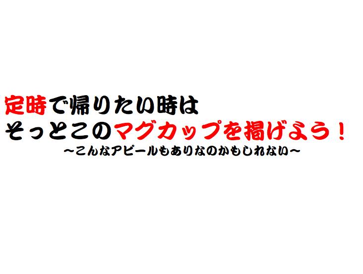 f:id:daisuke6106-0909:20190103153827p:plain