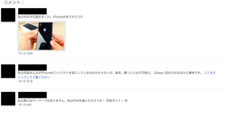 f:id:daisuke6106-0909:20190113132643p:plain