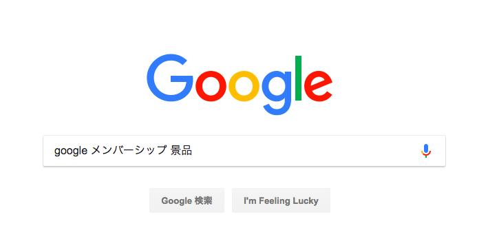 f:id:daisuke6106-0909:20190113133028p:plain