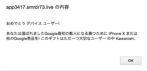 f:id:daisuke6106-0909:20190113134024p:plain