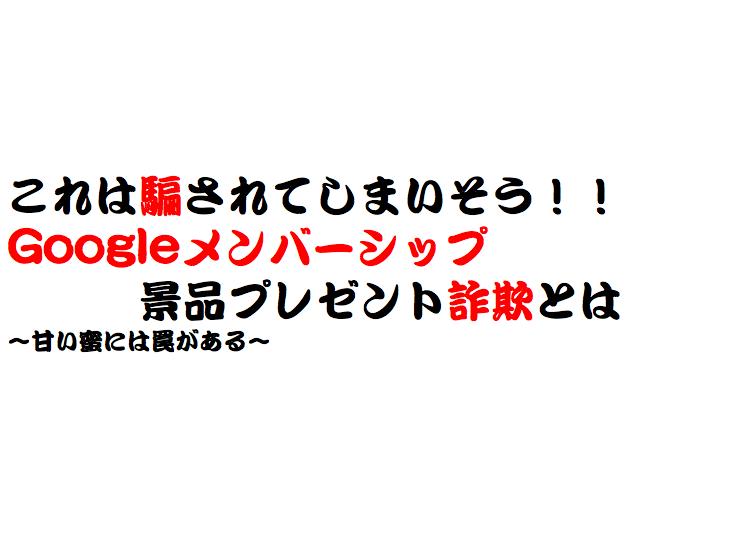 f:id:daisuke6106-0909:20190113134305p:plain