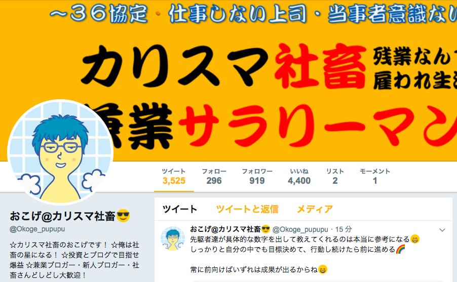 f:id:daisuke6106-0909:20190113212537p:plain