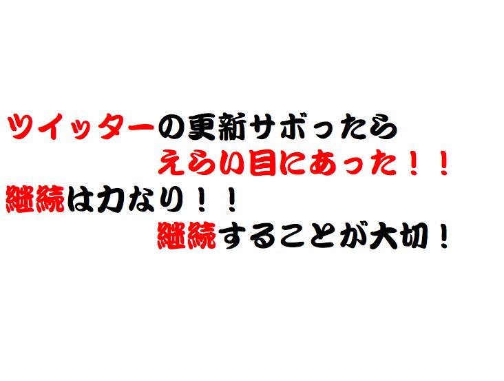 f:id:daisuke6106-0909:20190113213635p:plain