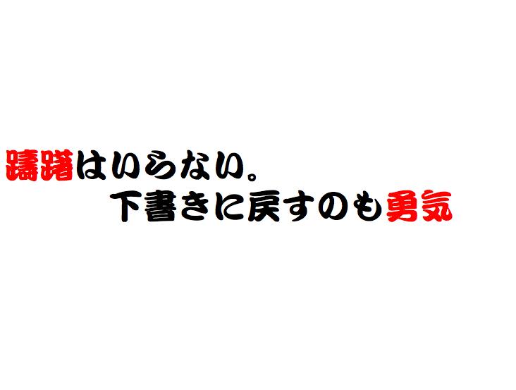 f:id:daisuke6106-0909:20190114140100p:plain