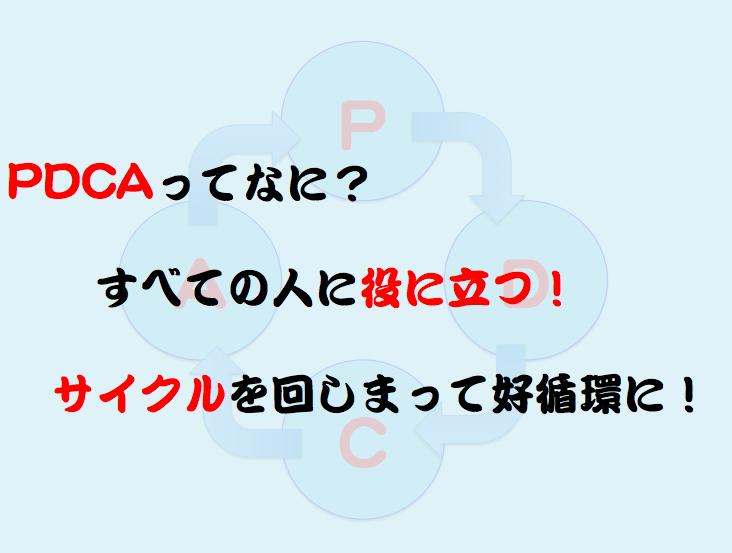 f:id:daisuke6106-0909:20190118204954p:plain