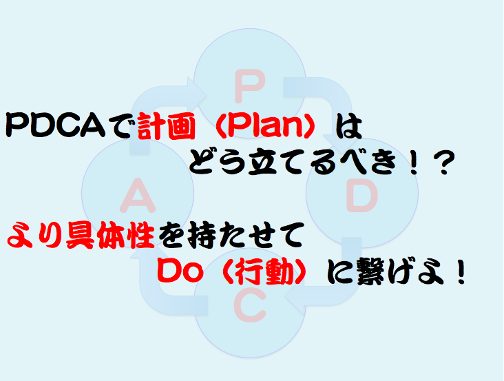 f:id:daisuke6106-0909:20190118222255p:plain