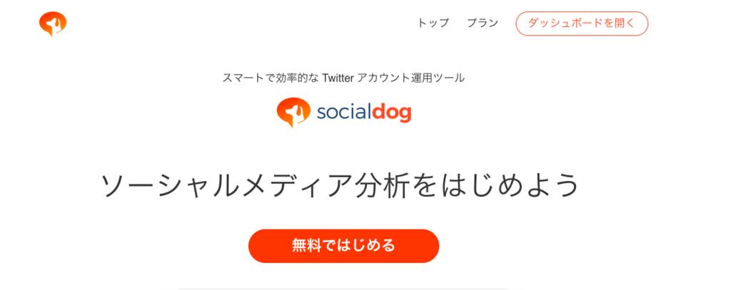 f:id:daisuke6106-0909:20190203131759p:plain
