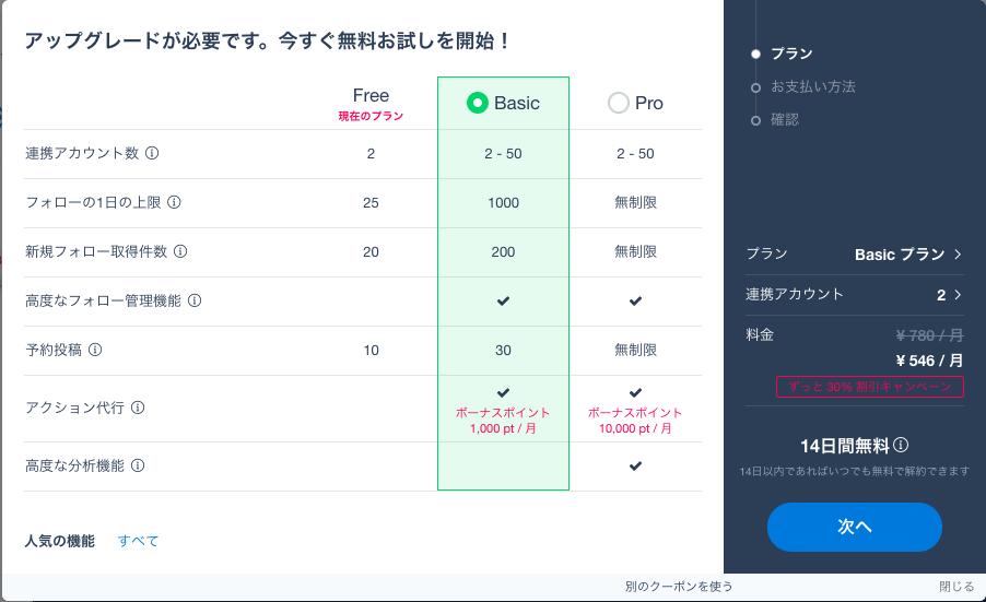 f:id:daisuke6106-0909:20190203132244p:plain