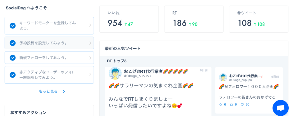f:id:daisuke6106-0909:20190203133949p:plain