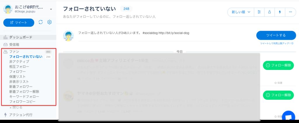 f:id:daisuke6106-0909:20190203134956p:plain