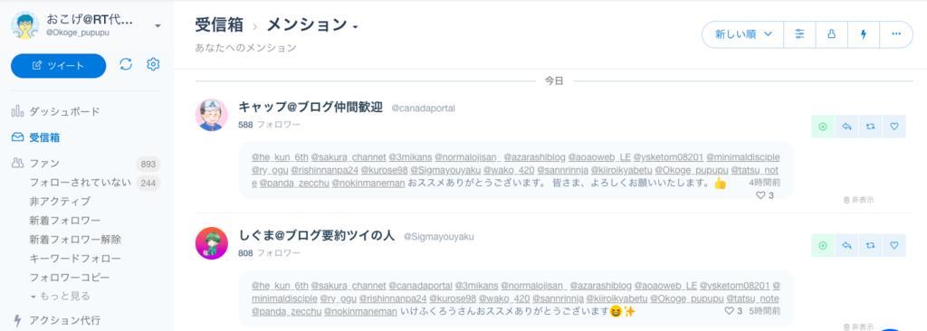 f:id:daisuke6106-0909:20190203140732p:plain