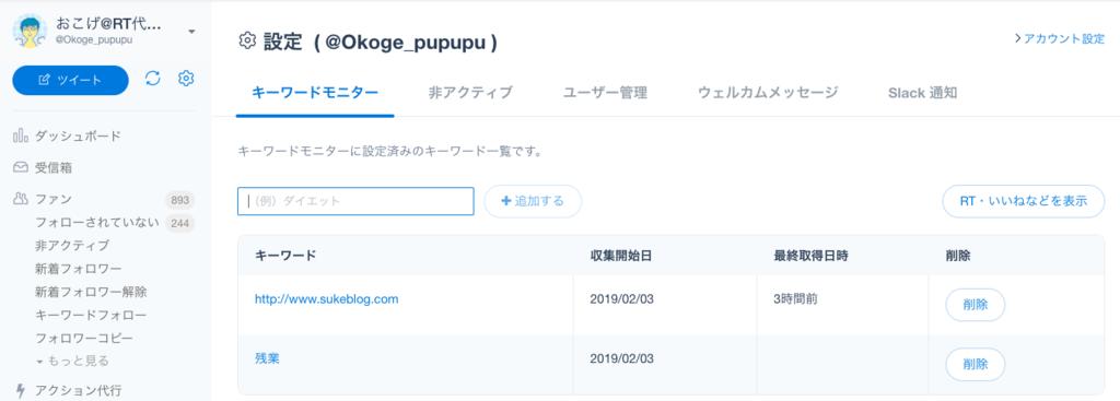 f:id:daisuke6106-0909:20190203141108p:plain