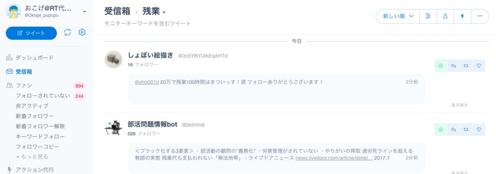 f:id:daisuke6106-0909:20190203141509p:plain