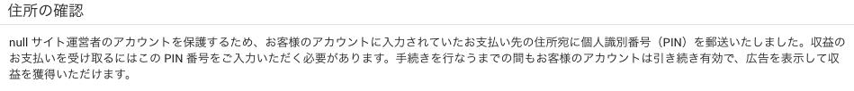 f:id:daisuke6106-0909:20190211180428p:plain