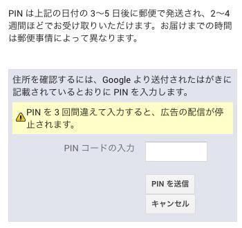 f:id:daisuke6106-0909:20190211180614p:plain