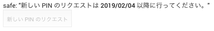 f:id:daisuke6106-0909:20190211182206p:plain