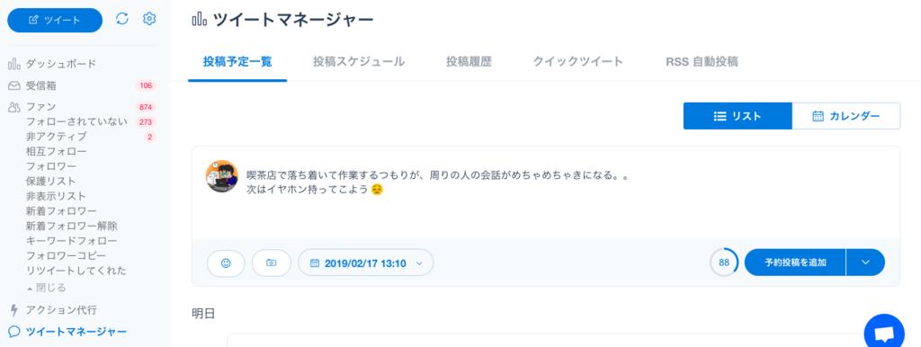 f:id:daisuke6106-0909:20190217130921p:plain