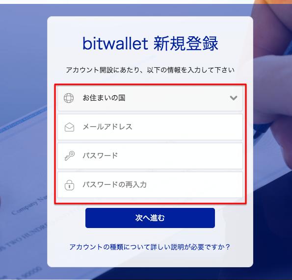 f:id:daisuke6106-0909:20190217162358p:plain