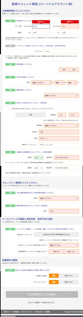 f:id:daisuke6106-0909:20190217164730p:plain
