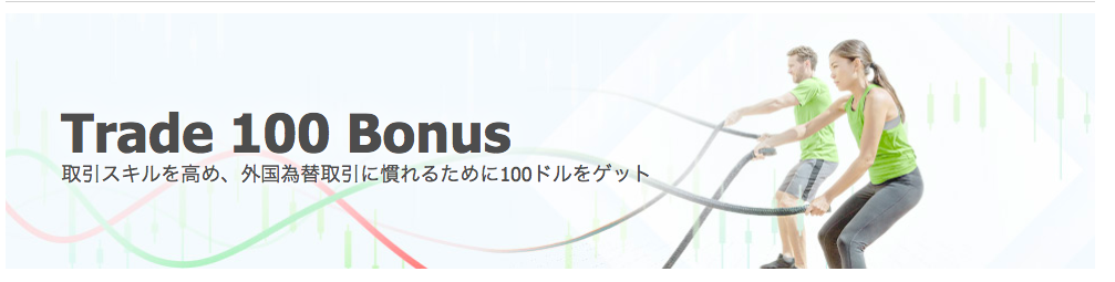 f:id:daisuke6106-0909:20190218232549p:plain