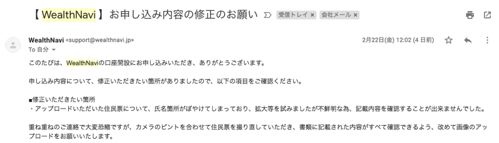 f:id:daisuke6106-0909:20190226232845p:plain