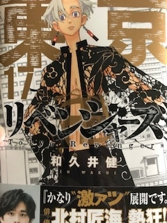 f:id:daisuke999:20200527133143j:plain