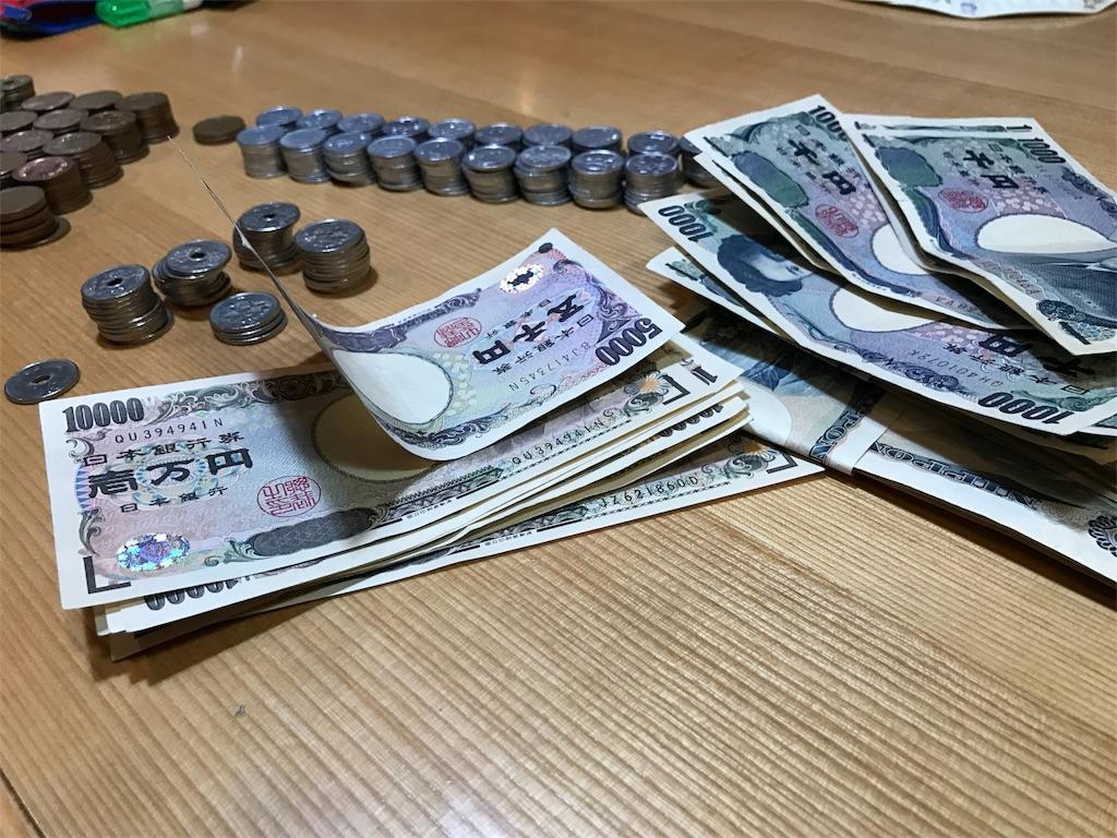 f:id:daisuke_H:20161212172443j:image