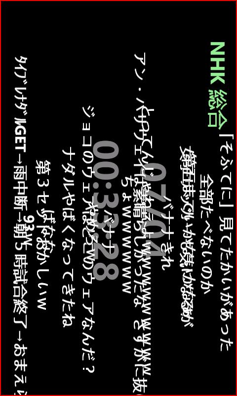 20110710220930