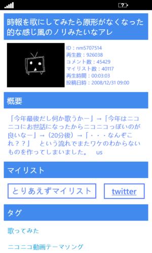 20110719000410