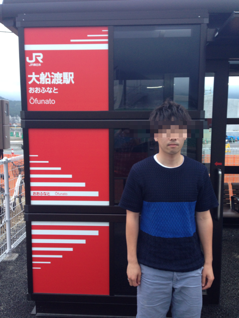 f:id:daisuke_null:20150815084357j:plain