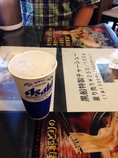 f:id:daisuke_null:20150815143244j:plain